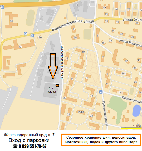 Московская область, г.